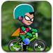 超能小子的自行车大赛攻略