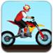 特技摩托车障碍赛