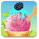 美味的梦幻冰淇淋