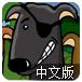 奔跑吧!小狗中文版