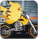 皮卡丘骑摩托