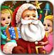 圣诞老人偷偷送礼物