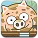 小猪进泥盆