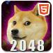 神烦狗2048