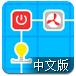 配电箱2中文版