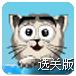 小猫咪收集星星3选关版