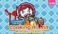 厨房老妈炖老母鸡