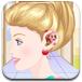 芭比护理耳朵