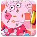 粉红小猪美容
