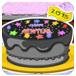 索菲亚的新年蛋糕