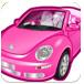 清理粉色小轿车3