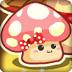 装扮蘑菇小屋