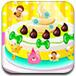 设计缤纷蛋糕设计