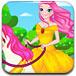 公主骑白马换装
