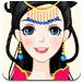 可爱的中国公主
