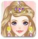 美丽的公主装扮