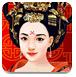 武媚娘皇后头像设计