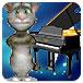 汤姆猫钢琴家
