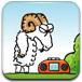 小羊的故事3