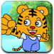开心碰碰虎