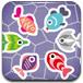 海底彩色小鱼消消看