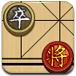 中国象棋残局大赛