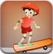 孩子的滑板