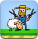送小羊来剪毛