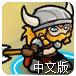 圣灵仙宫大战中文版