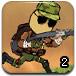 超級特種士兵射擊2