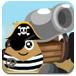 小土豆炮轰海盗