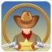 西部牛仔枪手